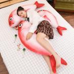 ぬいぐるみ さかな 抱き枕 インテリア雑貨 リアル クリスマスプレゼント60cm