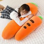 クッション  抱き枕 果物 ぬいぐるみ 大きい