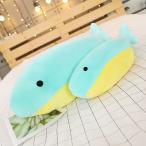 ぬいぐるみ イルカ 抱き枕 かわいい ギフト