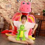 キョウリュウ ぬいぐるみ 恐竜 きょうりゅう 抱き枕 おもちゃ 巨大 添い寝 誕生日ギフト 115cm