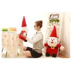 ぬいぐるみ 人形 おもちゃ プレゼント 飾り 抱き枕