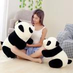 ぬいぐるみ パンダ シャンシャン 抱き枕 panda リアル インテリア 景品 記念品 プレゼント 40cm