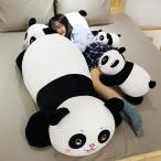 ぬいぐるみ パンダ 抱き枕 おもちゃ