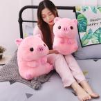 豚 ぬいぐるみ 抱き枕 プレゼント おもちゃ