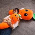 抱き枕 リラックス かわいい ふわふわ プレゼント