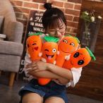 抱き枕 車中泊 子供用 イベント 景品 ギフト おもちゃ