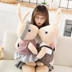 ぬいぐるみ ウサギ かわいい 抱き枕