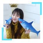 サメ ぬいぐるみ 鮫 抱き枕 プレゼント