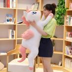 ぬいぐるみ ユニコーン 抱き枕 動物クッション お昼寝まくら  赤ちゃん 宥め 誕生日プレゼント 120cm