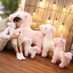 ぬいぐるみ ユニコーン ピンク 抱き枕 おもちゃ 店飾り 景品 ふわふわ 誕生日プレゼント 50センチ