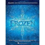 ディズニー Disney アナと雪の女王 フローズン プリンセス 音楽 ミュージック おもちゃ サウンドトラック CD ピアノ [並行輸入品]
