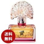 アナスイ ANNASUI フライト オブ ファンシー オードトワレ 50ml EDT 香水 レディース 送料無料