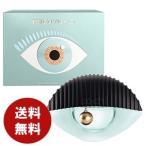 ケンゾー ワールド オードパルファム 50ml EDP 香水 レディース 送料無料