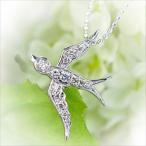 K18 ペンダント ダイヤモンド 【送料無料】幸運を告げるラ