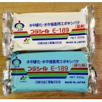 日東化成(株)  水中硬化・接着用エポキシパテ「プラシール E-189 500gセット」
