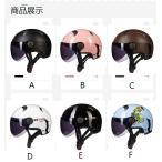 ショッピングヘルメット ヘルメット バイク バイクヘルメット オープンフェイス ハーフヘルメット  オートバイヘルメット メンズ レディース シールド付ジェットヘルメット 男女兼用
