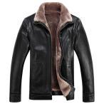 ショッピング革 革ジャケット ライダースジャケット レザージャケット カジュアル 裏起毛 革ジャン 新品メンズ 防寒 冬物 合成皮革