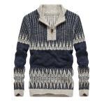 セーター sweater ニットセーター メンズ 長袖  2017秋用 メンズニットセーター カジュアル 送料無料