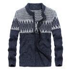ショッピングセーター セーター sweater ニットセーター メンズ 長袖  2017秋用 開襟式 メンズニットセーター カジュアル 送料無料