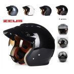 ショッピングヘルメット ジェットヘルメット ヘルメット ジェット バイク バイクヘルメット 半帽 オープンフェイス ハーフヘルメット サイクル オートバイヘルメット シールド付