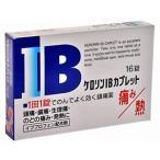 解熱鎮痛薬/痛み・熱に/歯痛・生理痛に/イブプロフェン配合