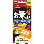 お米に虫コナーズ におわない米びつ用防虫剤 15kgタイプ 無臭 1個入