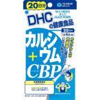 DHC サプリメント/カルシウム/