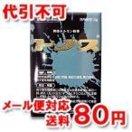 【第1類医薬品】  トノス 3g ゆうメール選択で送料80円
