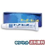 芳香園製薬 トノヒメクリーム 10g ゆうメール選択で送料無料