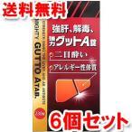 【第3類医薬品】  強力グットA錠 230錠×6個セット