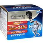野口医学研究所 塗るグルコサミン クリーム キダデラックス 200g (KIDA DX)