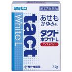 【第2類医薬品】 タクトホワイトL(32g)