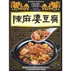 陳麻婆豆腐の素 (50g×4袋) 1箱
