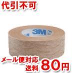 3M マイクロポア スキントーンサージカルテープ不織布(ベージュ)12.5 mm×9.1m 1533-0 ゆうメール選択で送料80円