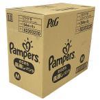 パンパース さらさら風通しパンツ M(6~11kg) 54枚 ×4個セット