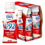 カルピス 守る働く乳酸菌 L-92乳酸菌配合 100ml×60本