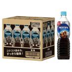 ネスカフェ エクセラ ボトルコーヒー 無糖 900ml×12本 あすつく対応