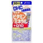 DHC 20日分 マルチビタミン/ミネラル+Q10 100粒