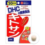 DHC 20日分 キトサン 60粒