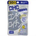 DHC 20日分 コンドロイチン 60粒
