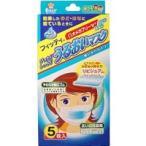 ガーゼマスク/風邪/ウイルス/感染予防