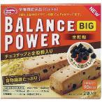 8個セット バランスパワービッグ 全粒粉 2袋入(4本)