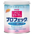 アミノコラーゲン プロフェック 缶タイプ 200g アミコラ