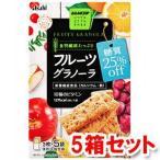 バランスアップ フルーツグラノーラ 糖質25%オフ(3枚×5袋) ×5箱セット
