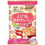 アサヒ リセットボディ 雑穀せんべい えび塩味 22g×4袋