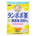 山本漢方 たんぽぽ茶100% (2g×20包)