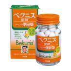【第2類医薬品】  ベクニスドラッジェ便秘薬 140錠