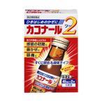 【第2類医薬品】  カコナール2 45mL×2本入