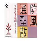【第2類医薬品】 ツムラ漢方防風通聖散エキス顆粒 64包 あすつく対応