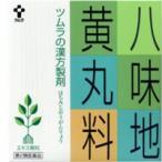 【第2類医薬品】  ツムラ漢方 八味地黄丸料エキス顆粒 64包